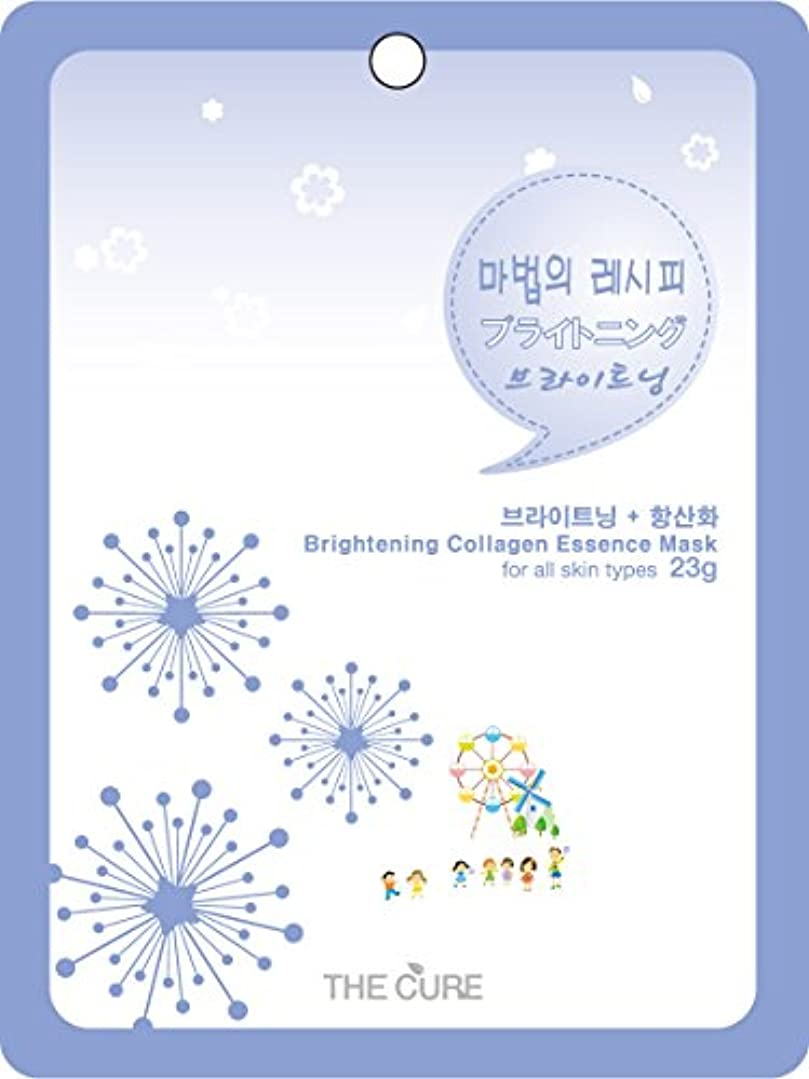 生命体魔法リークブライトニング コラーゲン エッセンス マスク THE CURE シート パック 100枚セット 韓国 コスメ 乾燥肌 オイリー肌 混合肌