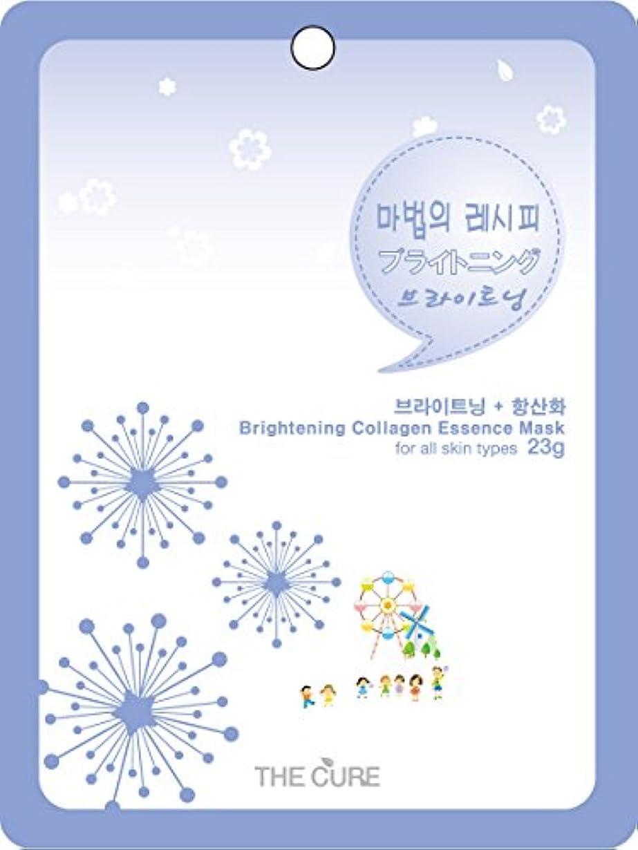 ブライトニング コラーゲン エッセンス マスク THE CURE シート パック 100枚セット 韓国 コスメ 乾燥肌 オイリー肌 混合肌