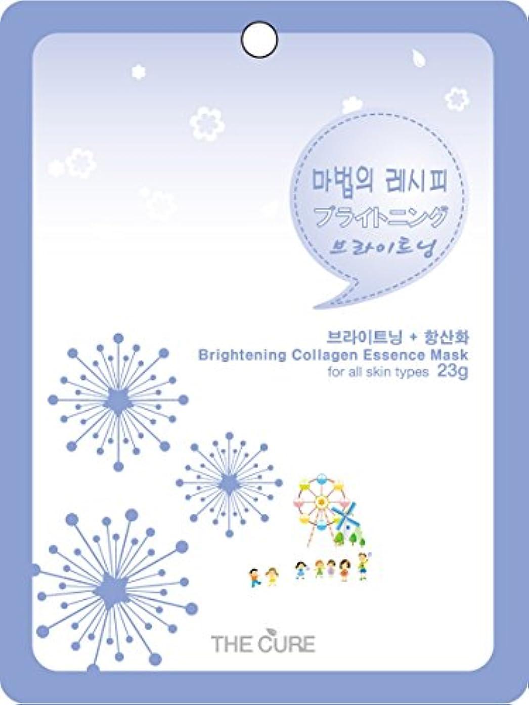 偉業広告主熟考するブライトニング コラーゲン エッセンス マスク THE CURE シート パック 100枚セット 韓国 コスメ 乾燥肌 オイリー肌 混合肌
