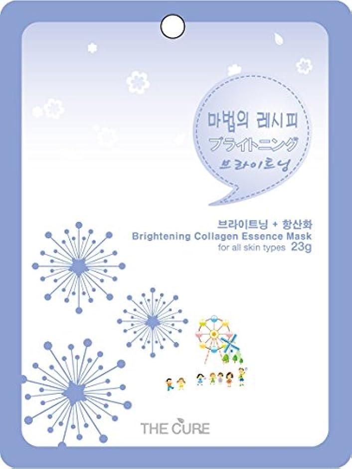 フォーマル免疫器官ブライトニング コラーゲン エッセンス マスク THE CURE シート パック 100枚セット 韓国 コスメ 乾燥肌 オイリー肌 混合肌