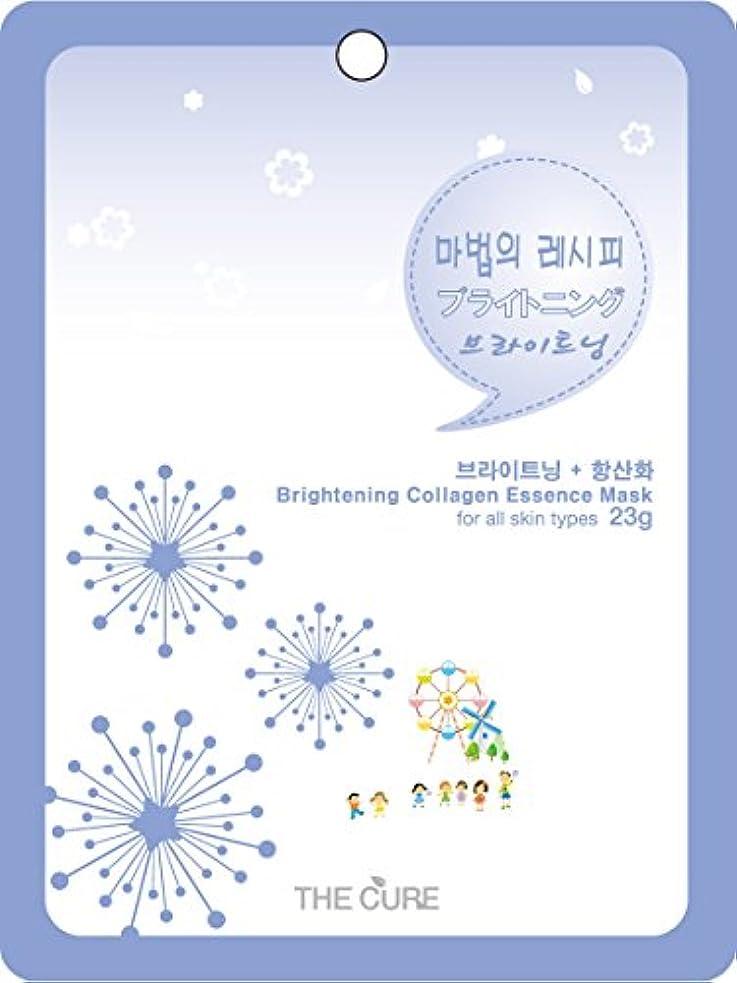 クレジットベジタリアン滑りやすいブライトニング コラーゲン エッセンス マスク THE CURE シート パック 100枚セット 韓国 コスメ 乾燥肌 オイリー肌 混合肌