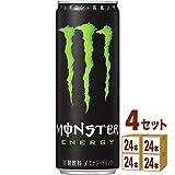 アサヒ モンスターエナジー 355ml×96本(個)