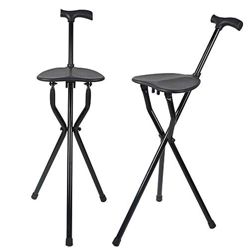 黒くする歩き回る徒歩でYADANER ステッキ椅子, 折り畳み式の3本足の杖スツールポータブル高齢患者