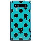 CaseMarket 【ポリカ型】 au AQUOS PHONE SERIE SHL21 ポリカーボネート素材 ハードケース [ Acid Mouse ドット パターン マウス - ミント ]