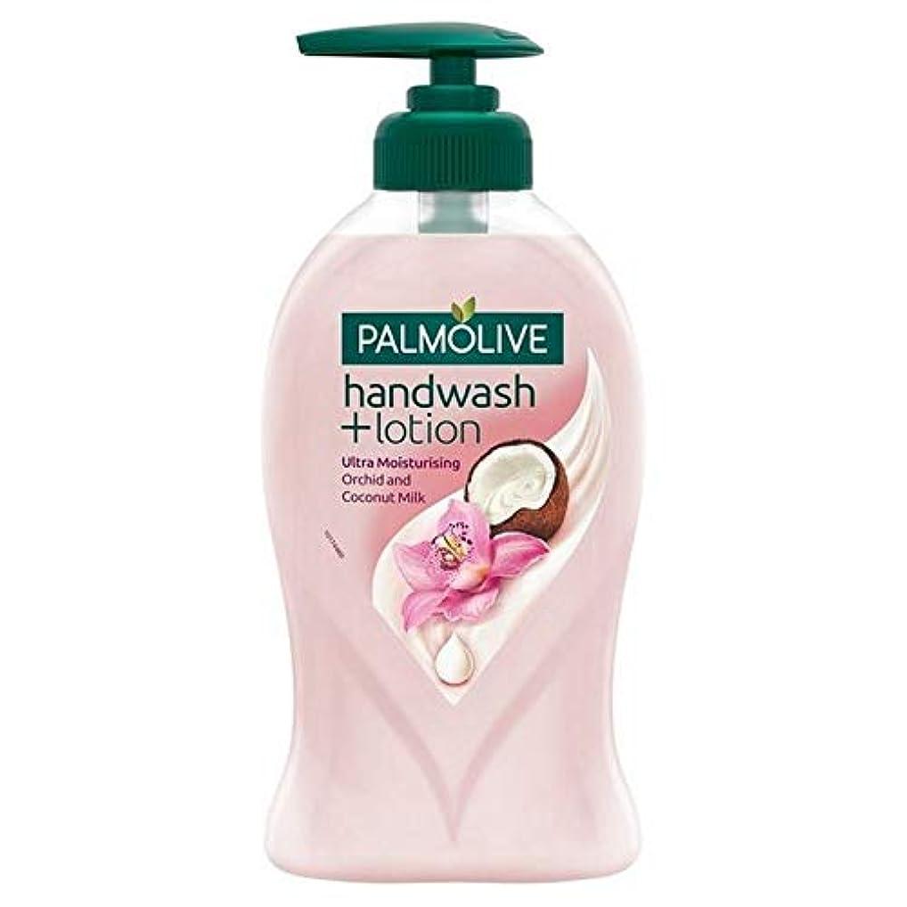 膜生き返らせる歌う[Palmolive ] Palmolive社手洗い+ローション蘭&ココナッツミルク250ミリリットル - Palmolive Handwash + Lotion Orchid & Coconut Milk 250ml...