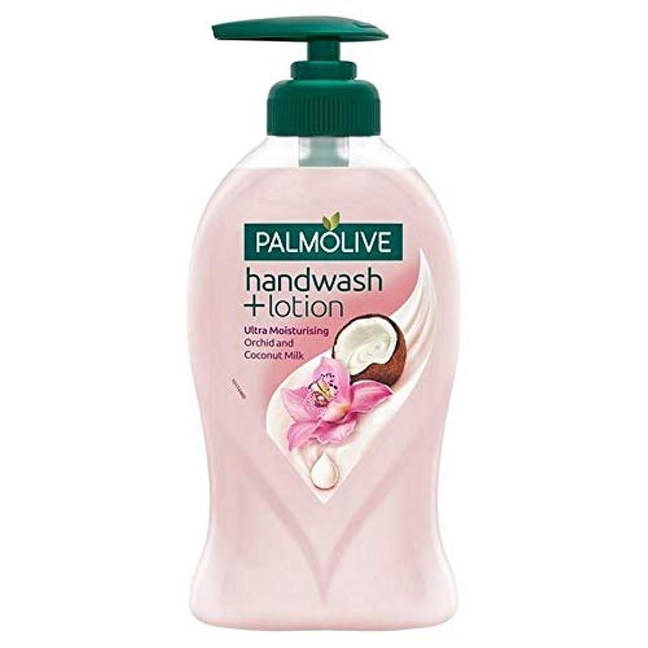 慎重いたずらな小説[Palmolive ] Palmolive社手洗い+ローション蘭&ココナッツミルク250ミリリットル - Palmolive Handwash + Lotion Orchid & Coconut Milk 250ml...