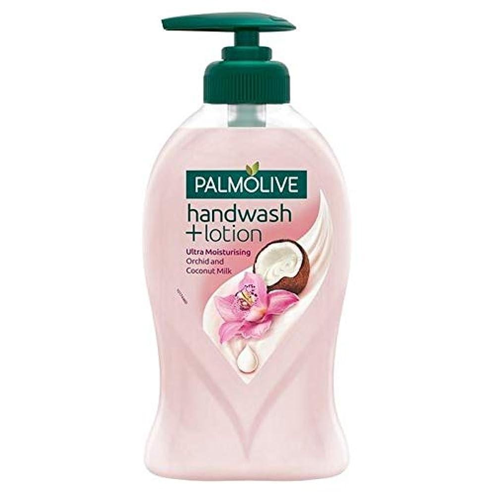 [Palmolive ] Palmolive社手洗い+ローション蘭&ココナッツミルク250ミリリットル - Palmolive Handwash + Lotion Orchid & Coconut Milk 250ml...