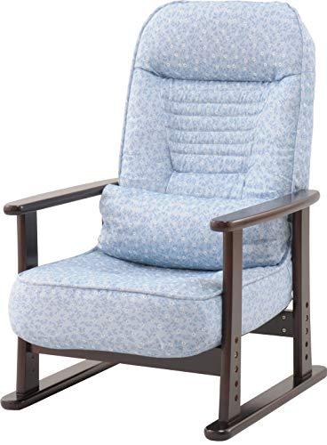 エムール 高座椅子