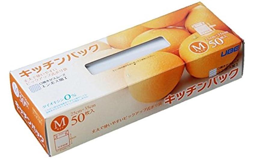 編集する香ばしいにんじんキッチンパック M 50枚入