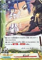 バディファイト 陽炎の術/煉獄ナイツ(BF-BT05)/シングルカード