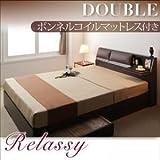 収納ベッド ダブル〔Relassy〕〔ボンネルコイルマットレス〕 ダークブラウン クッション・フラップテーブル付き収納ベッド 〔Relassy〕リラシー〔代引不可〕