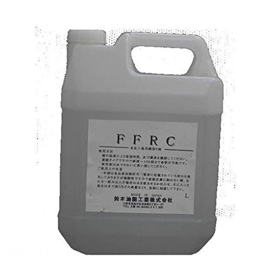 ドーム騒ぎ反対したEM96860直送 他メーカー同梱不可 FFRC(食品用サビ取り)4L