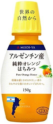 アルゼンチン産 純粋オレンジはちみつ(150g)