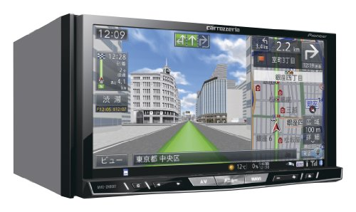 carrozzeria カロッツェリア 7V型ワイドVGA地上デジタルTV/DVD-V/CD/Bluetooth/SD/チューナー・DSP AV一体型HDDナビゲーションAVIC-ZH0007