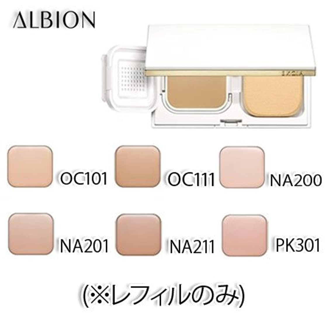 ファンブルトレードバッフルアルビオン エクシア AL リフティング エマルジョン ホワイト 6色 SPF47 PA++++ (レフィルのみ) -ALBION- NA200