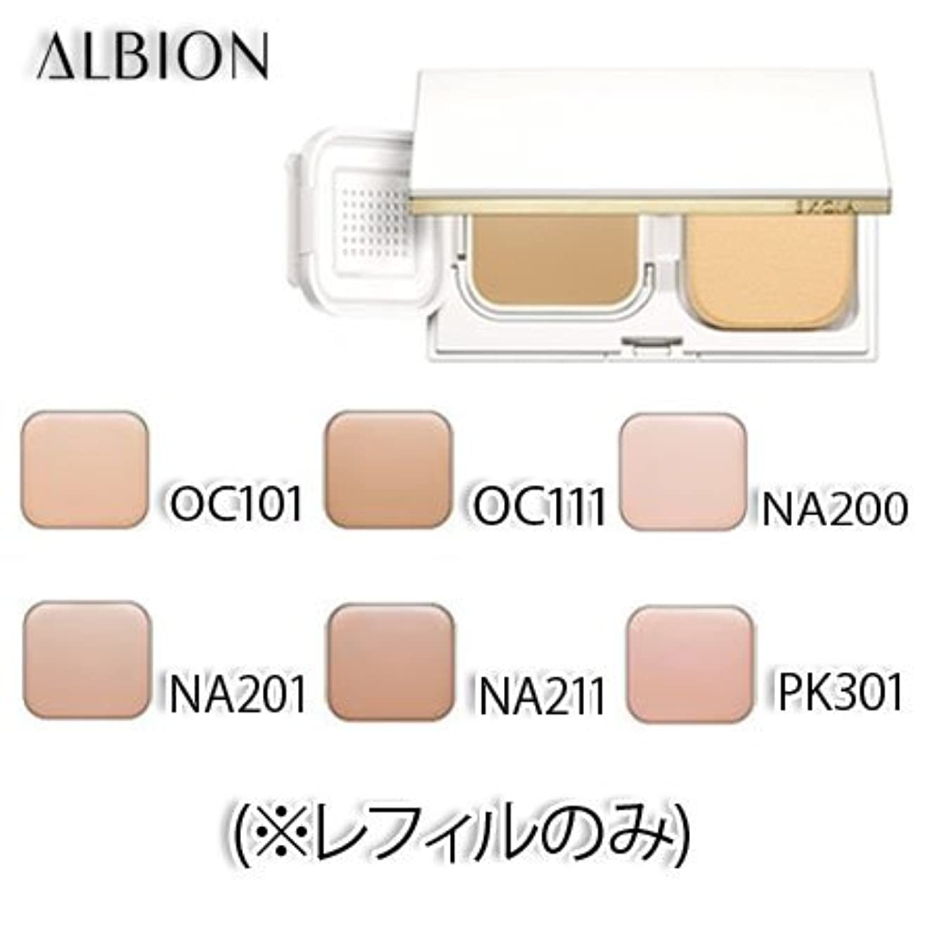 ボトルネックキャプテン貫通アルビオン エクシア AL リフティング エマルジョン ホワイト 6色 SPF47 PA++++ (レフィルのみ) -ALBION- NA211