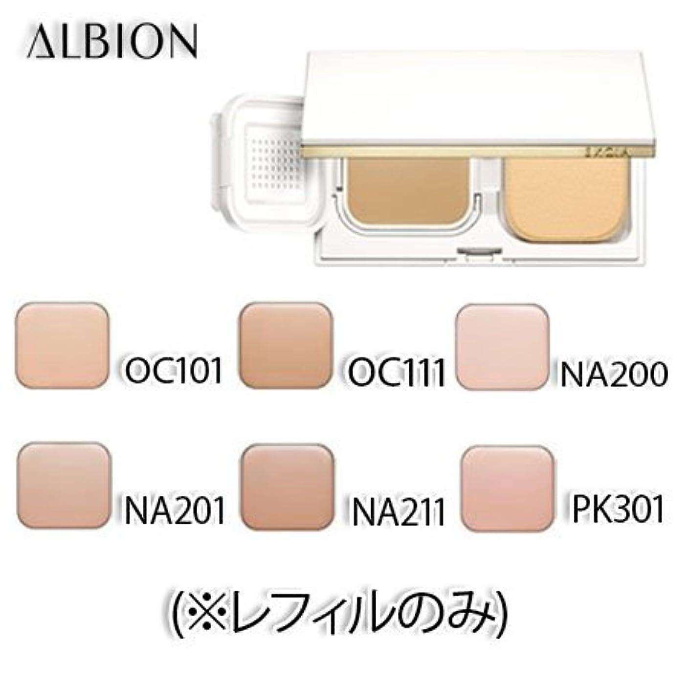 ローン野ウサギ終わりアルビオン エクシア AL リフティング エマルジョン ホワイト 6色 SPF47 PA++++ (レフィルのみ) -ALBION- PK301