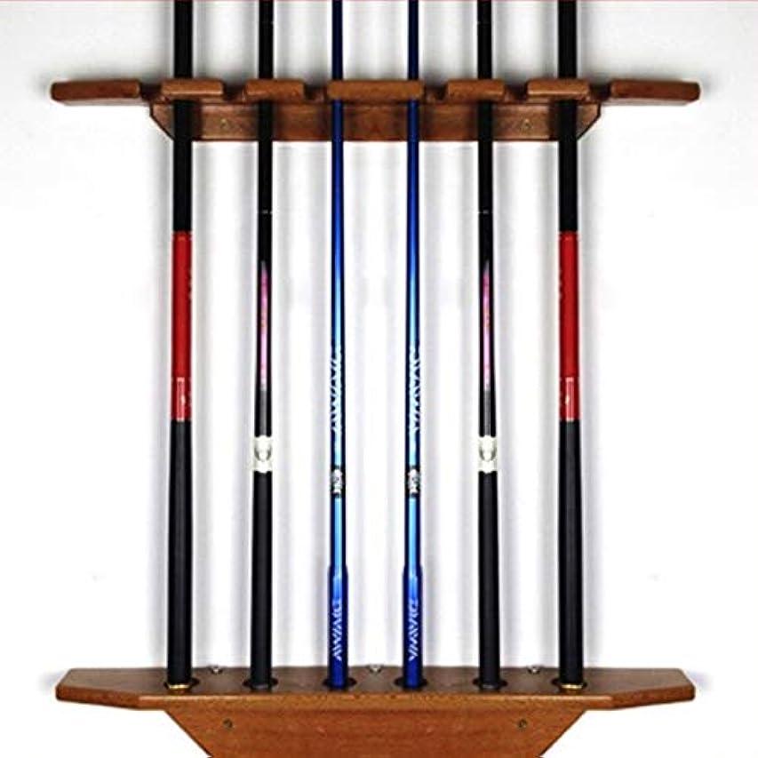 神経サラミ厚い【SealGear】 ロッドスタンド 釣り竿 スタンド 竿立て 組み立て 木製