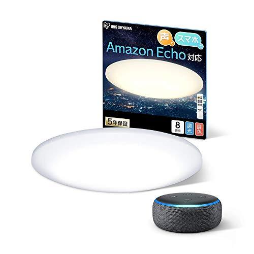 【セット販売】Echo Dot 第3世代 - スマートスピーカー with Alexa、チャコール & アイリスオーヤマ Alexa対応 LED シーリングライト 調光 調色 8畳 CL8DL-6.0UAIT 【Amazon Echo/Google Home対応】 セット