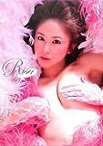 Risa Time Again―本田理沙写真集