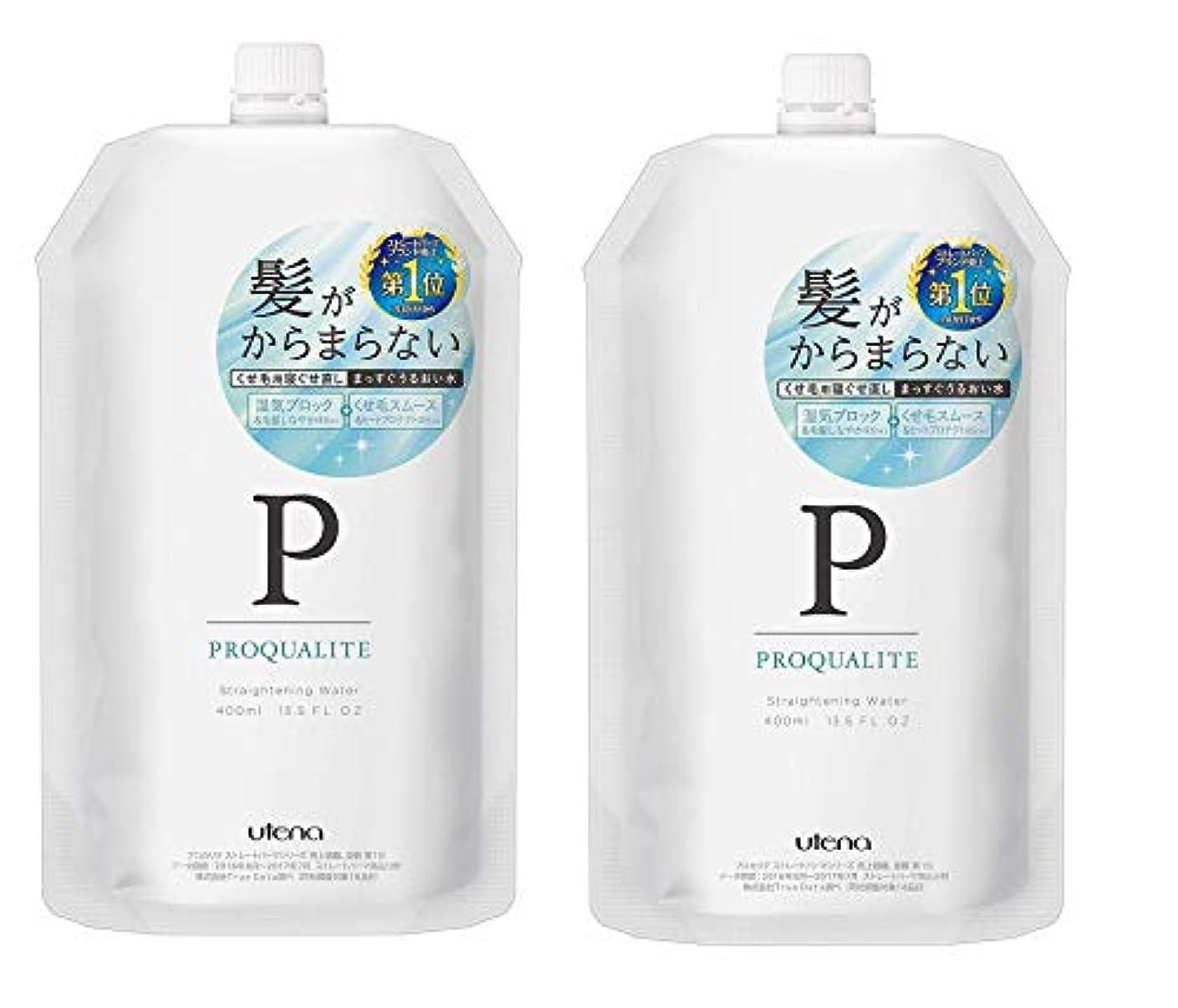 通常バッグ枯渇するプロカリテ まっすぐうるおい水(つめかえ用) 2個