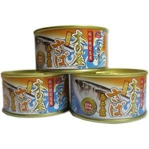 木の屋 石巻水産 さば味噌煮缶詰 T2(170g) 3缶