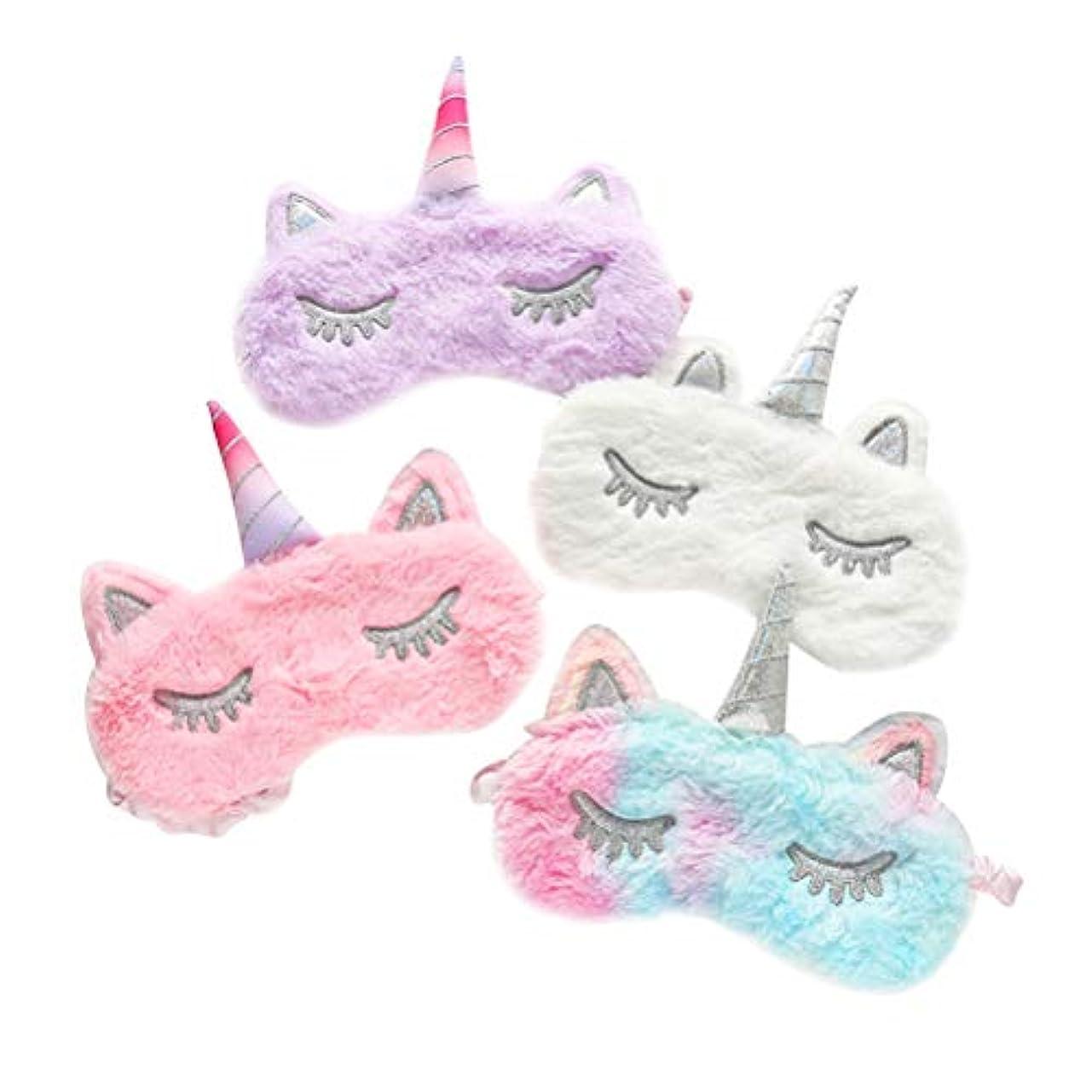 LURROSE 4pcsソフトぬいぐるみユニコーンスリープアイマスクカバーかわいい昼寝旅行のためのかわいいアイシェードユニコーンホーン目隠し(ホワイト+パープル+グラデーション5色+ピンク)