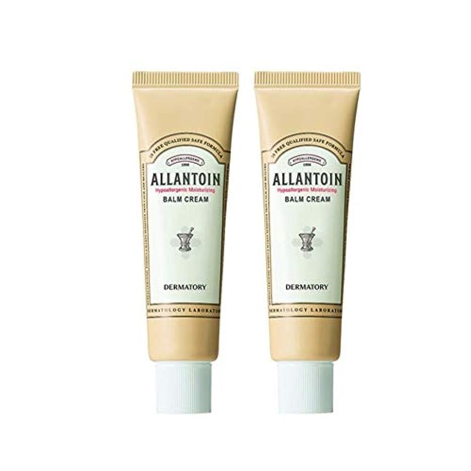 クリオダーマトリハイポアラジェニックモイスチャーライジングBalmクリーム50mlx2本セット保湿クリーム韓国コスメ、Clio Dermatory Hypoallergenic Moisturizing Balm Cream...