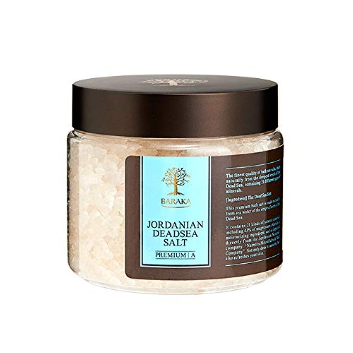 霊文化古いBARAKA(バラカ) ジョルダニアン デッドシー ソルト 500g バスソルト 入浴剤 ヨルダン産死海塩100%