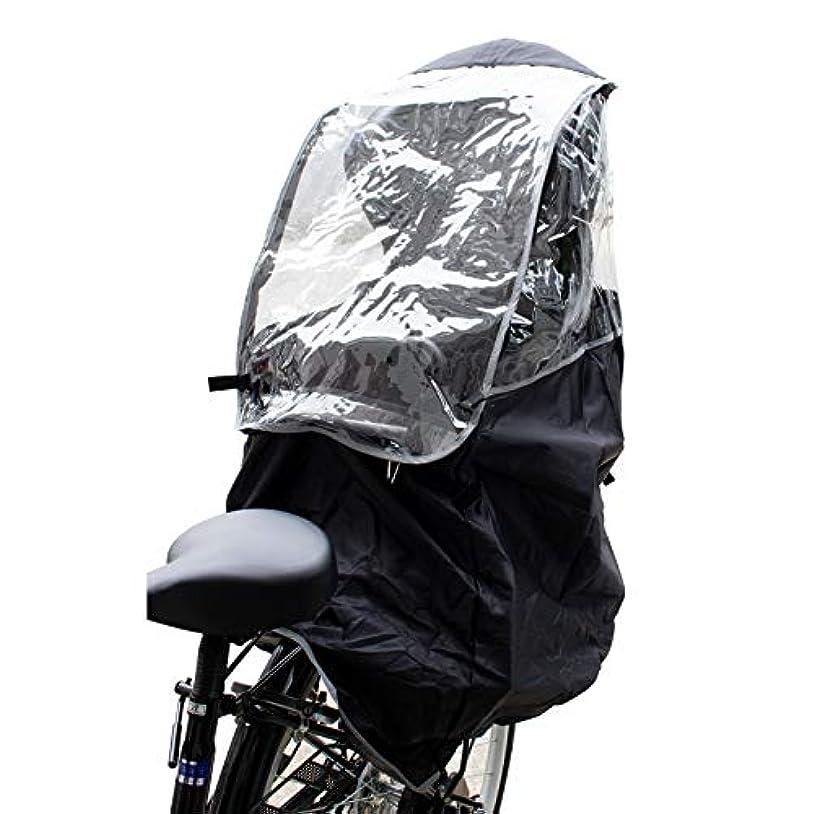 クモ場所研磨GORIX(ゴリックス) レインカバー 子供乗せ 自転車 後ろ チャイルドシート リア 自転車用レインカバー チャイルドシートレインカバー (rain-c)