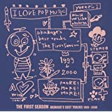 THE First Season's Best Tracks1999~2000