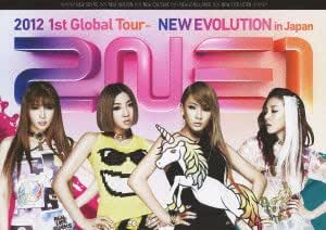 2NE1 2012 1st Global Tour - NEW EVOLUTION in Japan  (2枚組DVD)