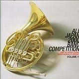 全日本吹奏楽2000 Vol.11 職場編2