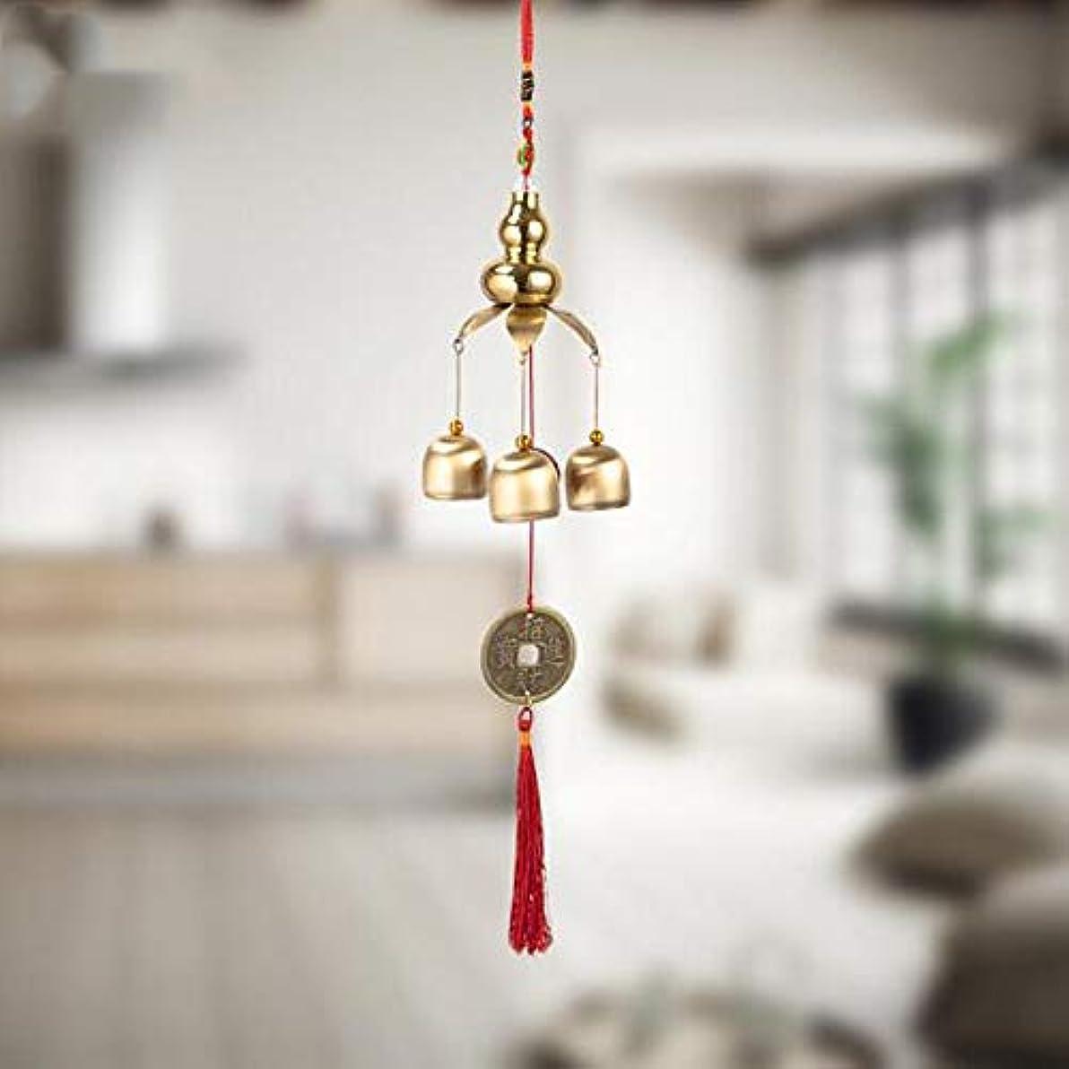 広告主キウイキャンベラHongyuantongxun 風チャイム、クリエイティブ?銅ひょうたんホームデコレーション風チャイム、ゴールド、約45CMの長さの合計,、装飾品ペンダント (Color : A)