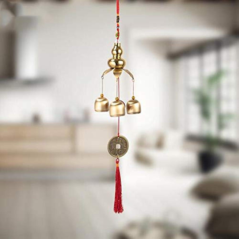 苦味荒涼とした混乱させるHongyuantongxun 風チャイム、クリエイティブ?銅ひょうたんホームデコレーション風チャイム、ゴールド、約45CMの長さの合計,、装飾品ペンダント (Color : A)