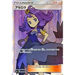 【シングルカード】SM2+)アセロラ/SR/056/049
