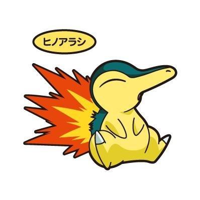 ポケモン デコキャラシール 【 第108弾 】 ヒノアラシ