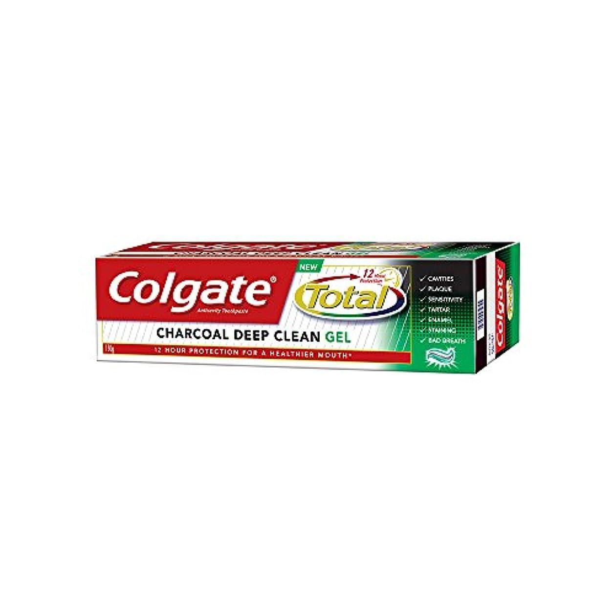 抵抗力があるグロージュラシックパーク(コルゲート)Colgate CHARCOAL DEEP CLEAN GEL 歯磨き粉 Total (150g, チャコール ディープクリーン)