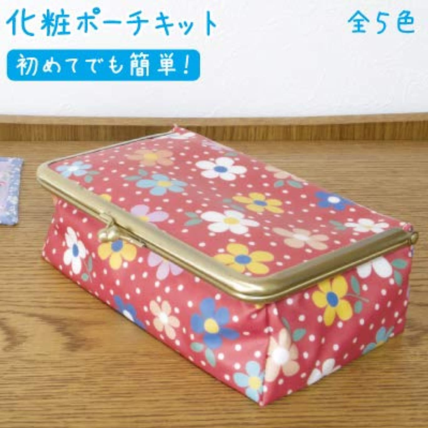 【INAZUMA】 がま口 化粧ポーチのキット 鏡付き CK-122AG #16ピンク×薄ピンク