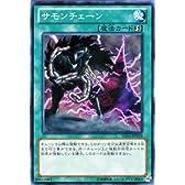 遊戯王カード 【サモンチェーン】DS13-JPD28-N ≪ダークリターナー 収録≫