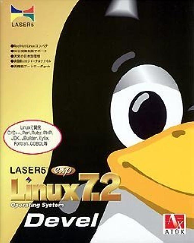 余裕がある孤独な波LASER5 Linux 7.2 exp Devel