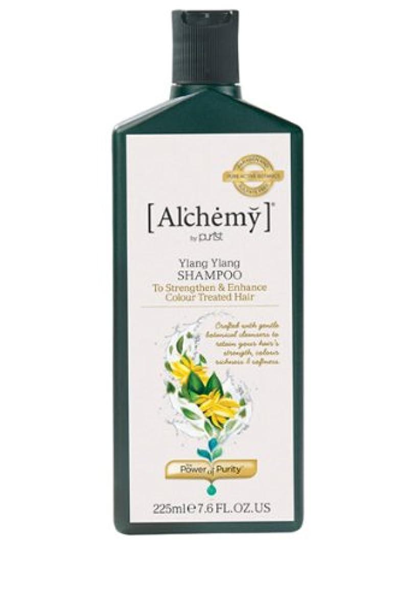 【Al'chemy(alchemy)】アルケミー イランイランシャンプー(Ylang Ylang Colour Care Shampoo)(カラーした髪用)225ml