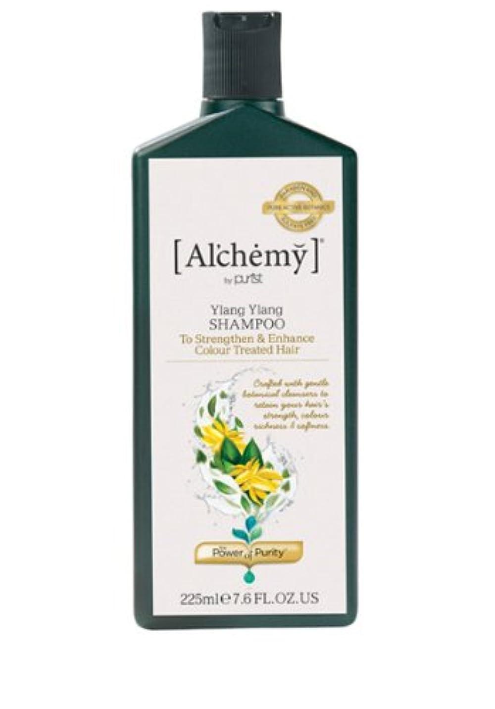 確保する恐ろしいチェス【Al'chemy(alchemy)】アルケミー イランイランシャンプー(Ylang Ylang Colour Care Shampoo)(カラーした髪用)225ml