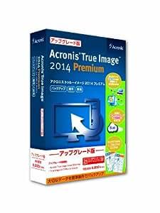 Acronis True Image 2014 Premium - Version Upgrade