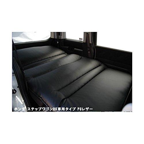 ラフェスタ 車種別専用ラブベッド PUレザータイプ ブラック