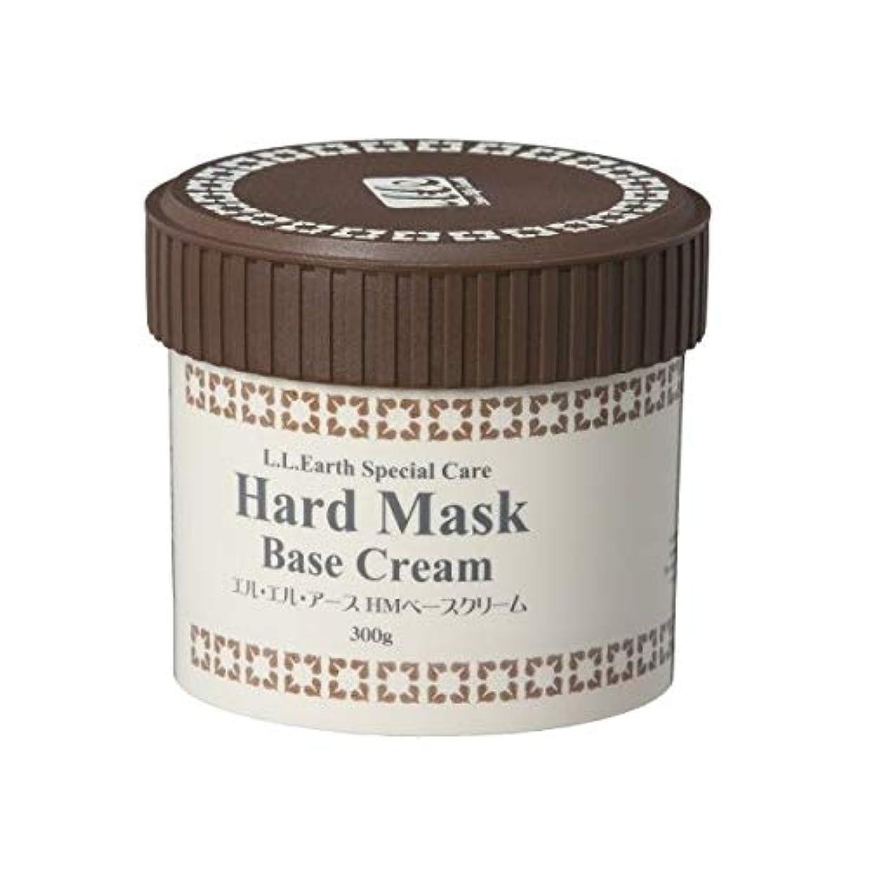 信頼無限羊飼いLLE ハードマスクベースクリーム 業務用 300g 石膏パック パック フェイスパック