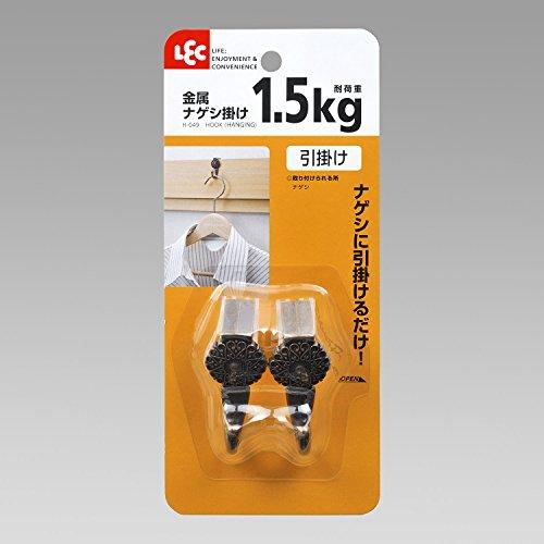 レック 金属ナゲシ掛け 銅(2コ入)