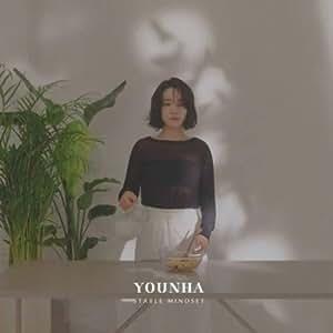 ユンナ 4thミニアルバム - STABLE MINDSET