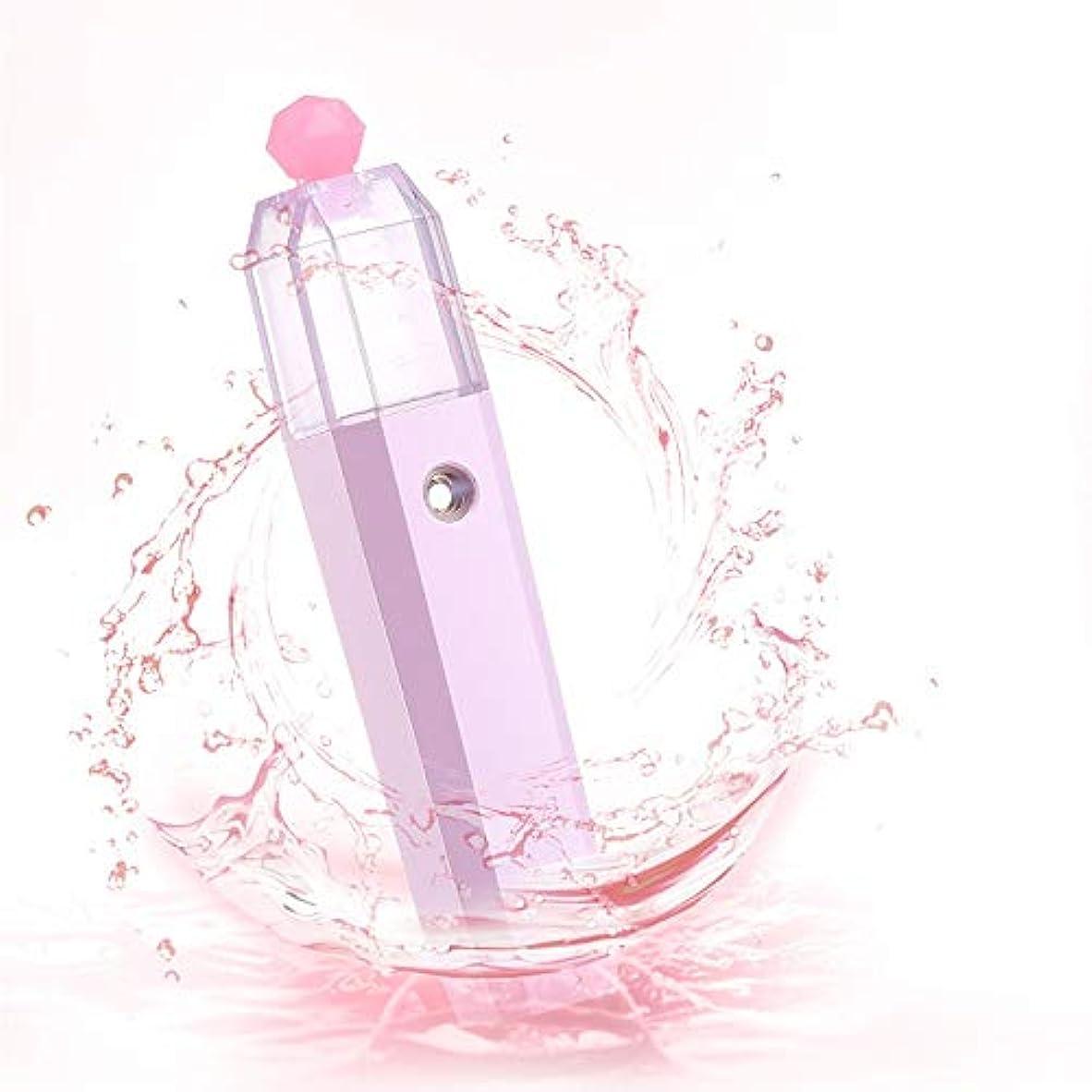 講堂税金敬意を表するZXF 水道メーター美容ハンドスプレー新しいナノスプレーポータブル家庭用フェイスフェイシャルモイスチャライザーピンク 滑らかである