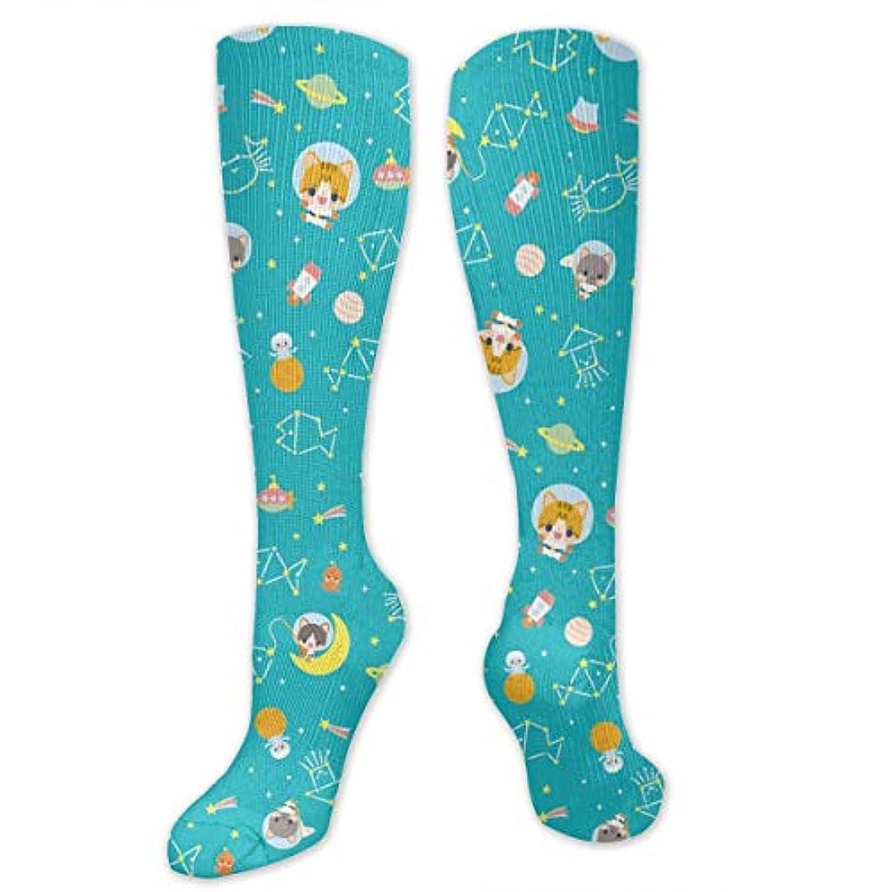 アンペアマーガレットミッチェル宗教的な靴下,ストッキング,野生のジョーカー,実際,秋の本質,冬必須,サマーウェア&RBXAA Cartoon Characters Stand On The Moon Socks Women's Winter Cotton Long...